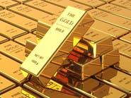 السعودية ستضاعف إنتاج الذهب لـ 500 ألف أونصة بـ 2020