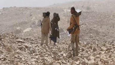 اليمن.. المقاومة الشعبية تتقدم في الجوف