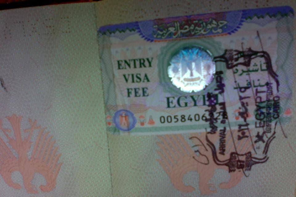 تاشيرة دخول مصر