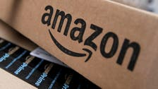 Amazon working on Internet-serving satellite network