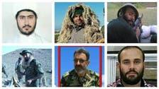 حلب پاسداران انقلاب کا قبرستان بن گیا، مزید 11 ہلاک