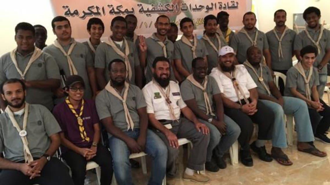 رعاية الشباب مكة المكرمة