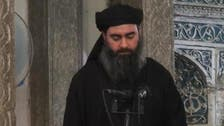 عراق:فضائی حملے میں البغدادی کا بھتیجا8 ساتھیوں سمیت ہلاک