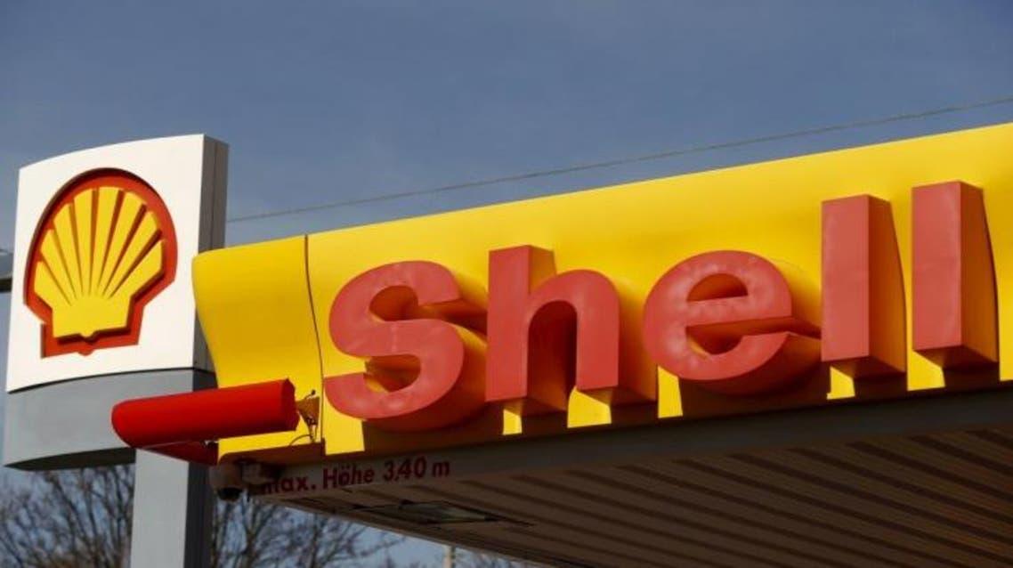 shell -شل
