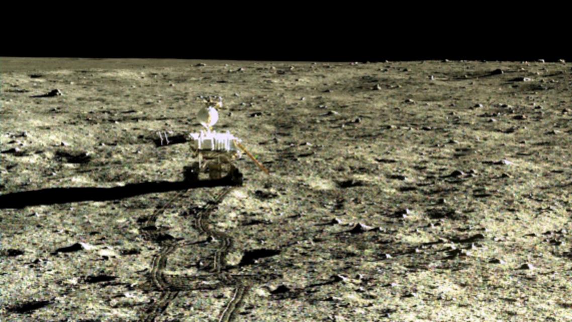 القمر - الأكاديمية الصينية للعلوم
