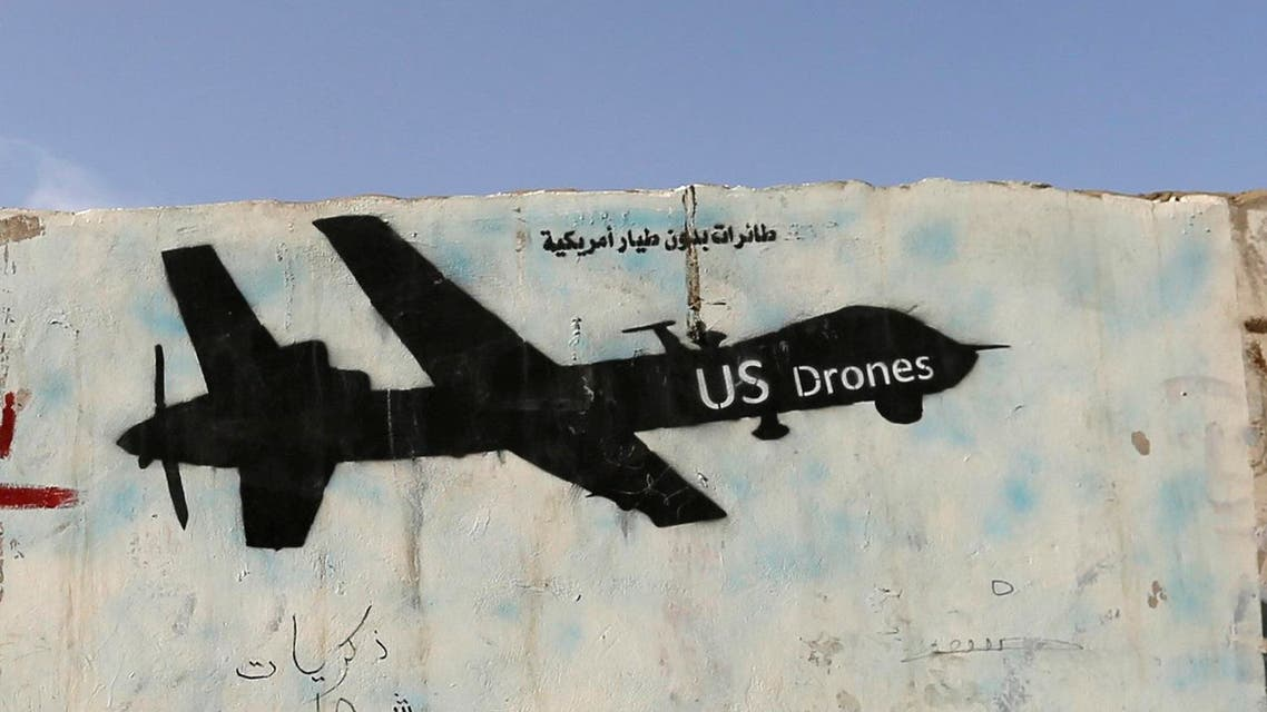 The United States is the only country known to operate armed drones over Yemen, home to AQAP. (File photo: Reuters)