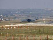 سوريا.. وصول دفعة أسلحة أميركية إلى مطار رميلان