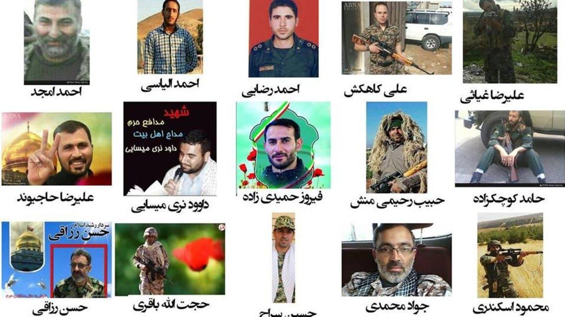 قتلة إيران في معارك نبل و الزهراء في سوريا