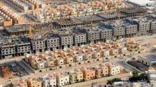 طرح 33 ألف وحدة سكنية أمام المطورين بالسعودية