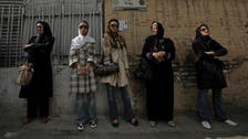 Iranians 'failed by reformists' ahead of vote