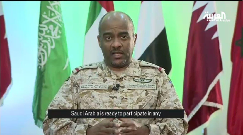 Saudi military spokesman Brigadier General Ahmed al-Asiri during an interview with Al Arabiya News Channel. (Al Arabiya TV)