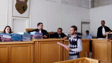 Human rights watch praises Tunisia on judicial reforms