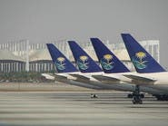 الخطوط السعودية تواصل تحديث أسطولها بـ63 طائرة جديدة