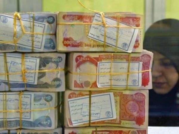 أزمة كردستان العراق الاقتصادية تبتلع رواتب الموظفين