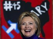 """كلينتون تحسم كاليفورنيا وتعلن فوزها بترشيح """"الديمقراطي"""""""