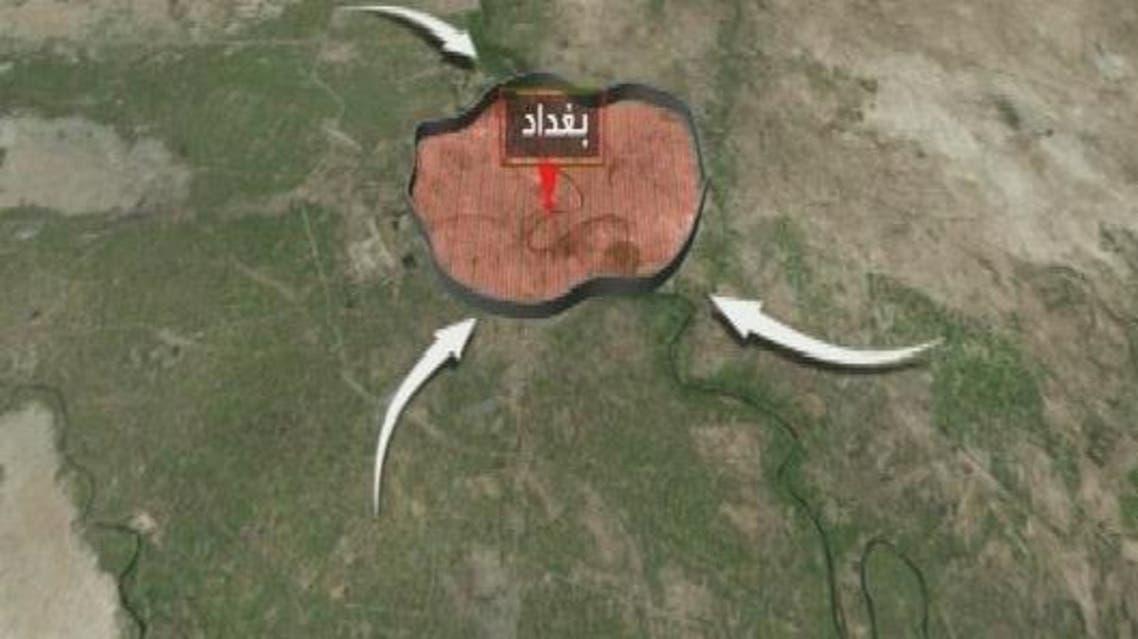 سور بغداد