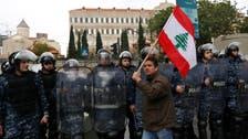 Will Lebanon's presidential election ever happen?