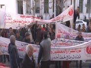 جدل في تونس بعد إقرار البرلمان زيادة رواتب النواب