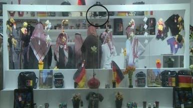 ألمانيا تشارك في مهرجان الجنادرية الـ30 في الرياض