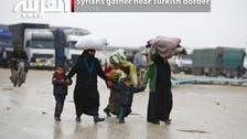 Syrians gather near border to Turkey