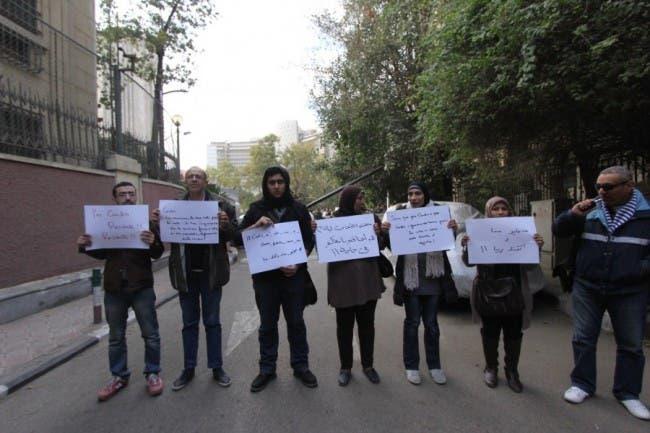 محتجون أمام السفارة الإيطالية بالقاهرة