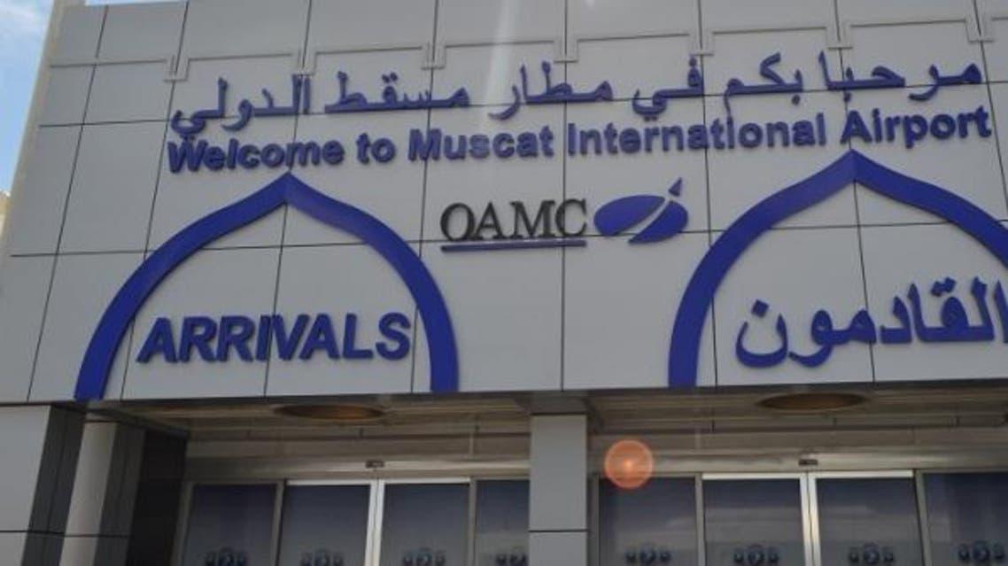 مطار مسقط