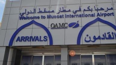 """""""أساس"""" تنشئ أول شركة طيران اقتصادي في عُمان"""