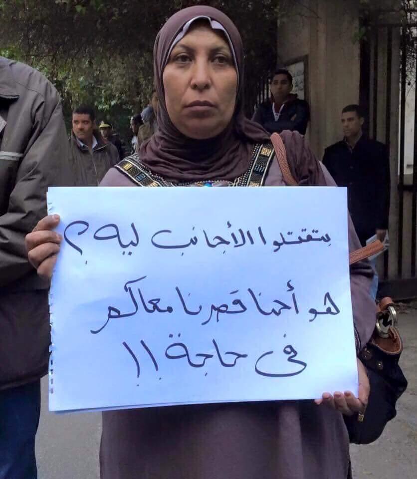مقتل الشاب الإيطالي أثار نشطاء في مصر