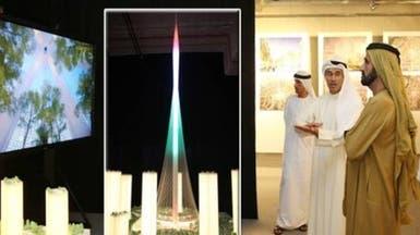 """محمد بن راشد يعتمد تصميم برج """"التحفة"""" في خور دبي"""