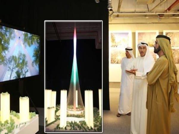 """توقعات بطرح """"إعمار"""" مناقصة إنشاء برج خور دبي في أكتوبر"""