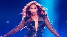Beyonce, in surprise new track, takes on police abuse