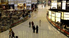Dubai's Emaar Malls Q4 profit rises 5.5 pct