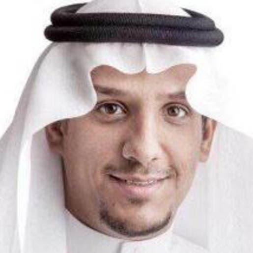 الأوقاف و رؤية السعودية 2030