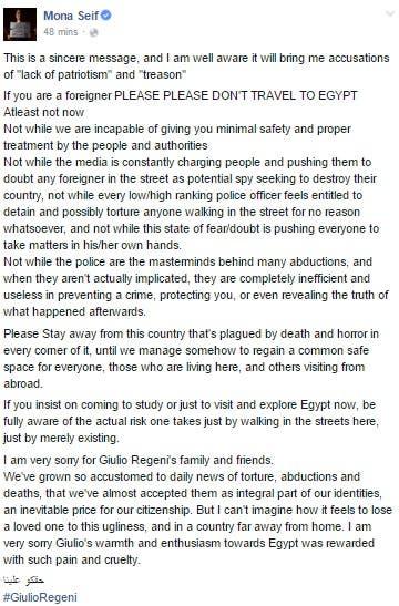 كتابات لمنى سيف على فيسبوك تطالب بتجنب زيارة مصر