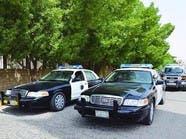 شرطة الرياض تنفي اختطاف سيدة من أمام منزلها