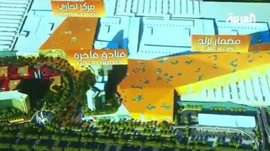 """""""الفطيم"""" تبني مركزي تسوق في السعودية بـ 3.7 مليار دولار"""