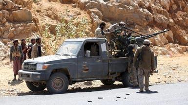 اليمن..الجيش والمقاومة يطهران أحياء المخا من الميليشيات