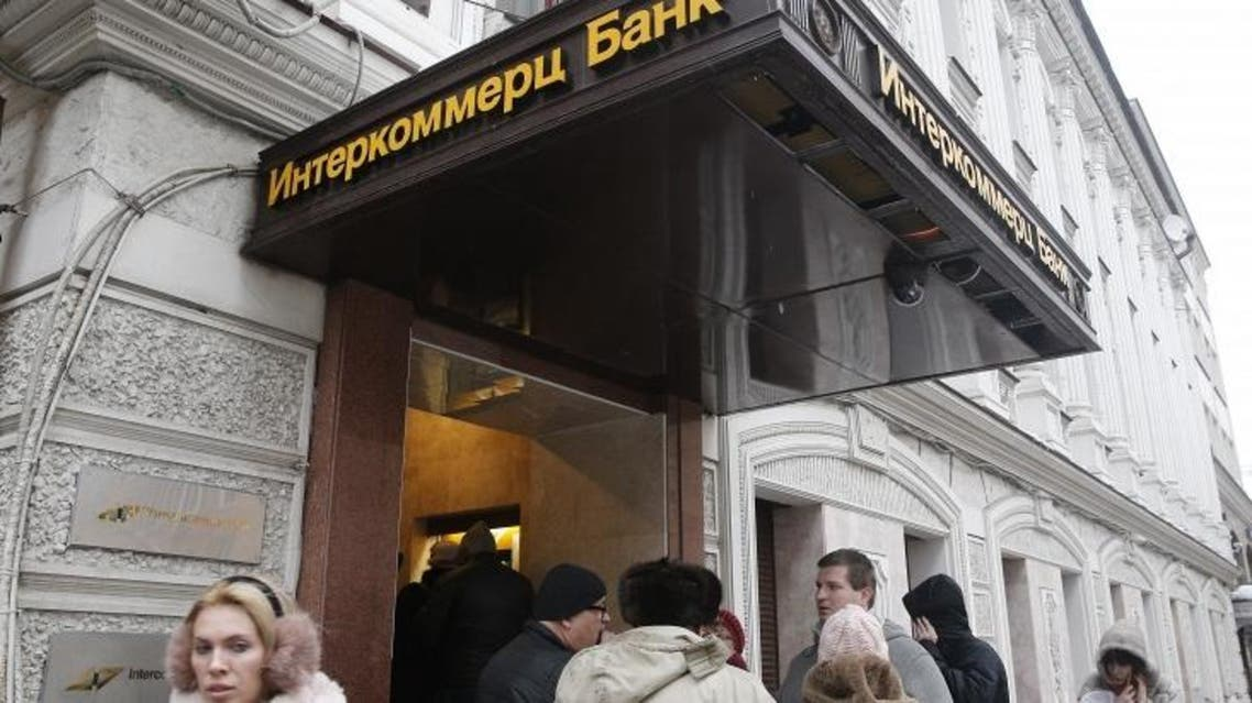 Interkommerts- بنك - روسيا
