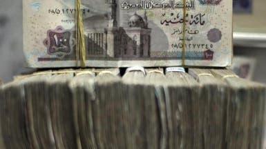 مصر تضع الميزانية الجديدة على أساس 8.25 جنيه للدولار