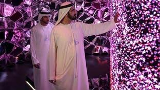 متحف المستقبل.. ابتكارات جديدة على هامش القمة الحكومية