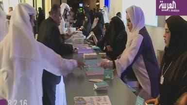 انطلاق القمة العالمية للحكومات في دبي