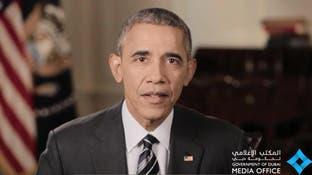 أوباما: الحكومات وجدت لترعى الإنسان وحقوقه
