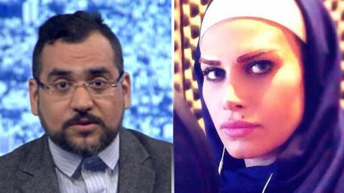 شينا و حميد رضى