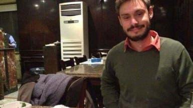 مصر.. الشاب الإيطالي توفي بإصابة قاتلة في العنق