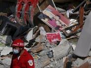 زلزال قوي يضرب شمال شرق تايوان ويهز مباني العاصمة