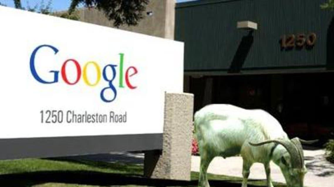 گوگل،بکریاں،ملازم