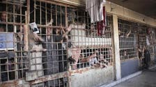 """U.N.: Mass deaths in Syrian jails amount to crime of """"extermination"""""""