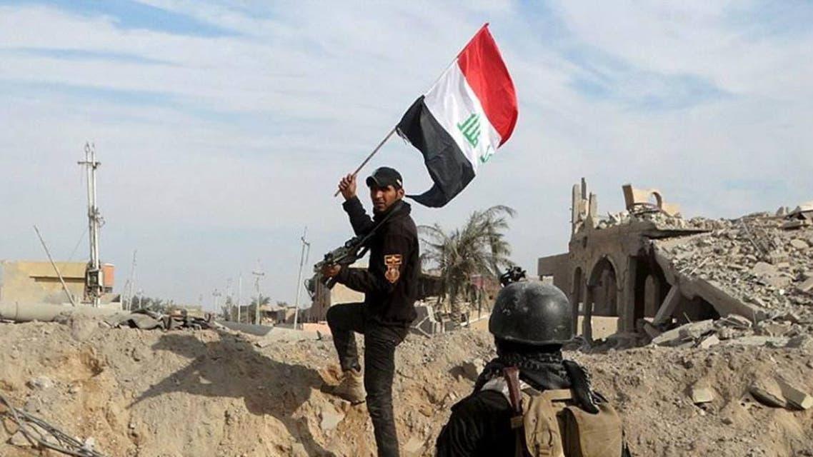 رفع العلم العراقي