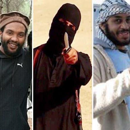 """خلية """"البيتلز"""" في داعش.. من الذباح إلى """"المجند"""""""