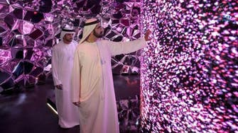 UAE opens 'museum of the future' on eve of World Government Summit